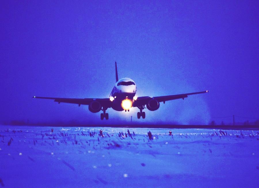 якутск аэропорт