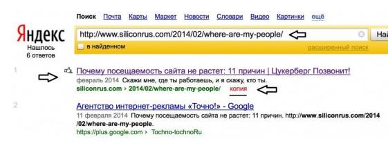 проверка индексации ссылок