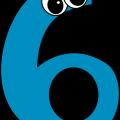 шесть