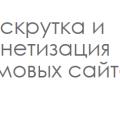 , Google рекомендует делать уникальные URL-адреса для многоязычных сайтов