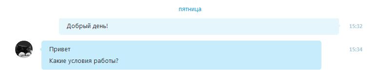 2015-05-31 08-42-06 Skype™ - martusha-good