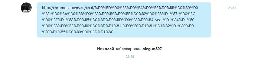 2015-05-31 08-45-39 Skype™ - martusha-good