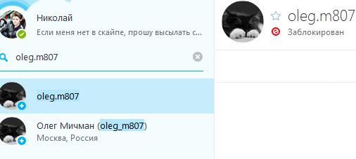 2015-06-01 19-29-34 Skype™ - martusha-good