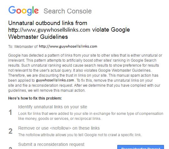 сообщение Google