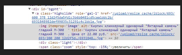 """, <span class=""""entry-title-primary"""">SEO кейс: увеличение &#171;потолочного&#187; трафика на 50% в тематике стройматериалов.</span> <span class=""""entry-subtitle"""">Время чтения составит: 11 минут.</span>"""