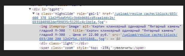 оптимизация изображений