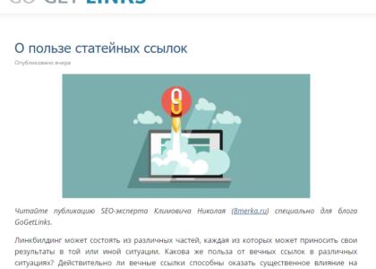 Рекомендации по продвижению сайта в 2015 году