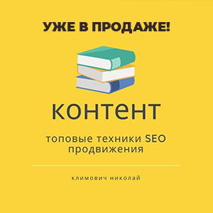Интервью для GoGetLinks.