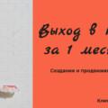 , Выход новой книги Климовича Николая о SEO и контенте!
