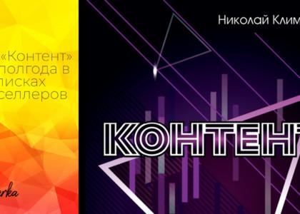 , Уход ТИЦ и появление значения ИКС в Яндексе. Персональное исследование фактора ИКС от 8merka.